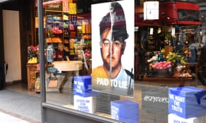 A Lush store displays the campaign against undercover police spies.