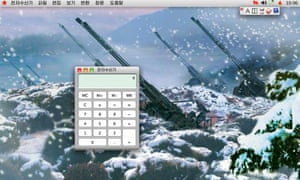 North Korea has been developing its own operating system for more than a decade.