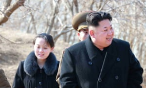 Kim Jong-un pictured with his sister Yo-jong in 2015. She is thought to have helped mould his image as a benevolent 'father of the nation' figure.
