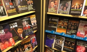 A bookshop at Hong Kong airport stocked with dozens of salacious tomes about China's top leaders: one leading bookshop has now removed them from sale.