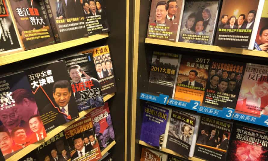 A bookshop at Hong Kong airport stocked with dozens of salacious tomes about China's top leaders, including one by Gui Minhai predicting the downfall of president Xi Jinping.