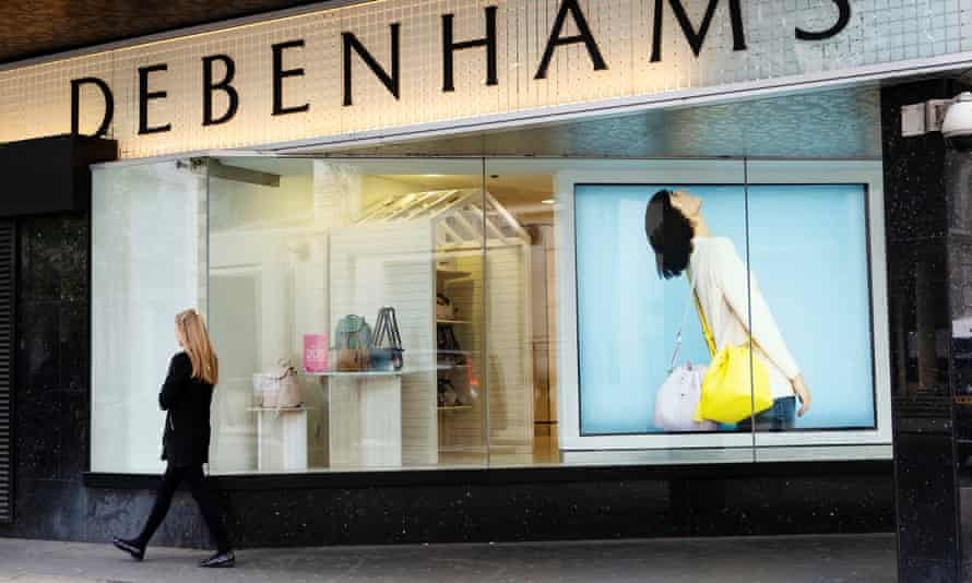Debenhams's flagship store on Oxford Street.