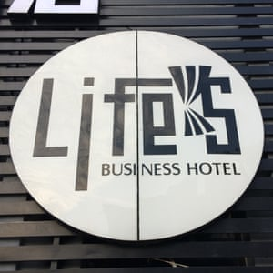 The hotel's logo