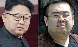 North Korean leader Kim Jong-un, and half-brother Kim Jong-nam