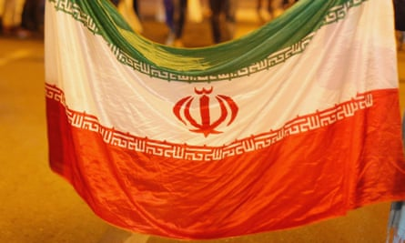 The Islamic Republic of Iran flag
