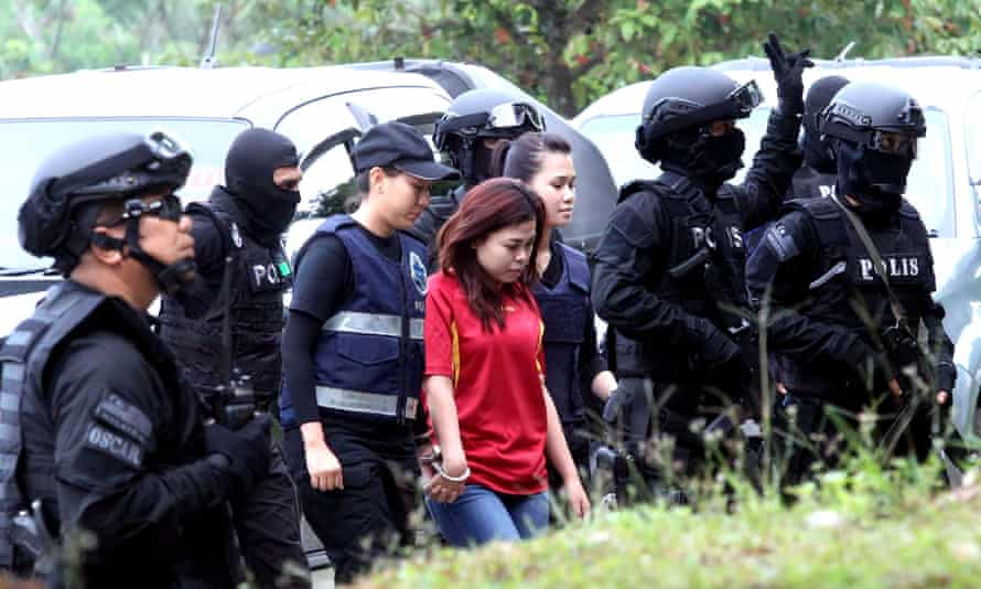 Siti Aisyah enters court on Wednesday.
