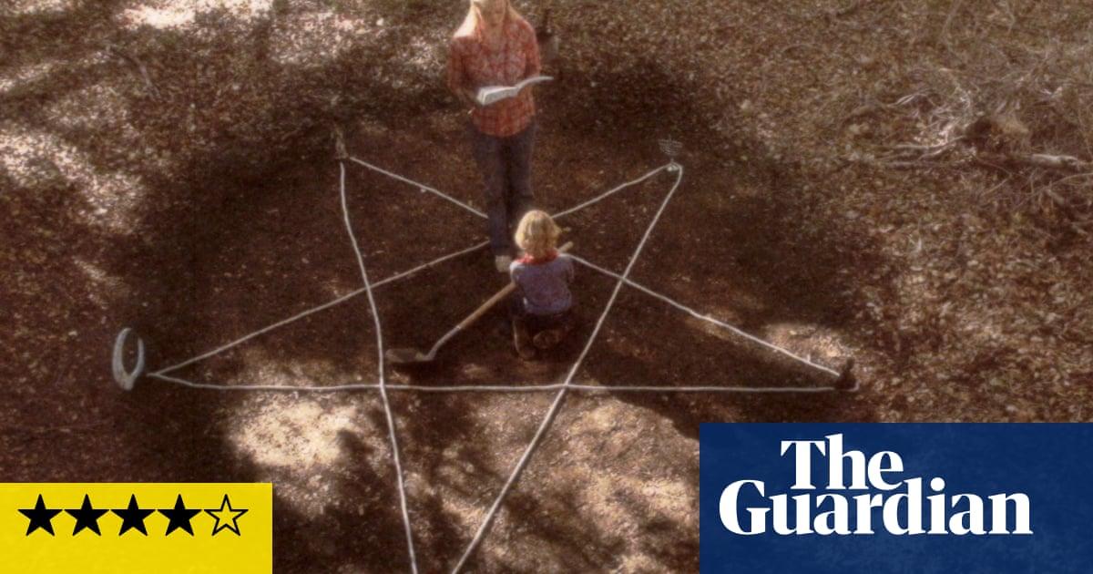 Antrum review – creepy cursed film mockumentary emanates eerie power