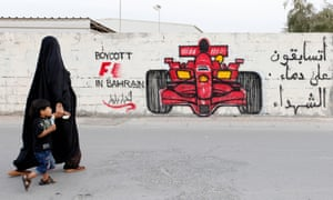 The NCP partially accepted a complaint against Formula One for organising a race in Bahrain.