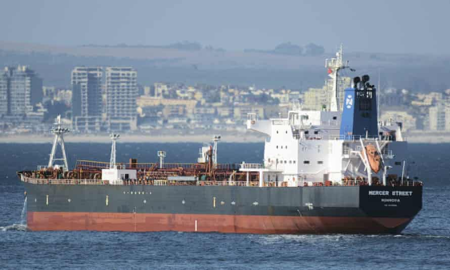 A 2016 image of the Liberian-flagged oil tanker Mercer Street.