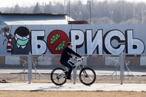 "Moscow, Russia A mural reading ""Fight!"" by the construction site of a new building of the Novomoskovsky multipurpose medical centre for patients suspected of coronavirus infection"