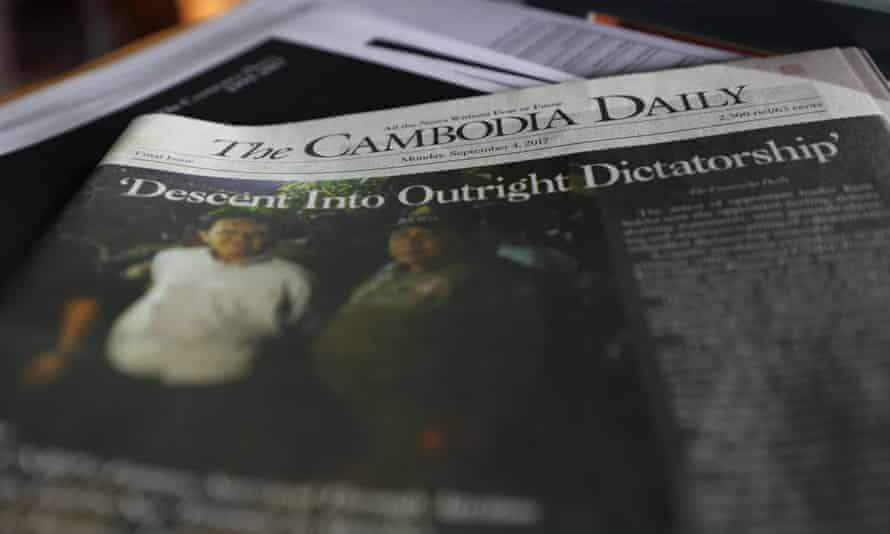 A copy of the final issue of the Cambodia Daily