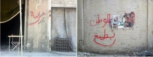 The graffiti on the left says: 'Freedom … now in 3D'. The one on the right says: 'Homeland is watermelon' (which is slang for not to be taken seriously).