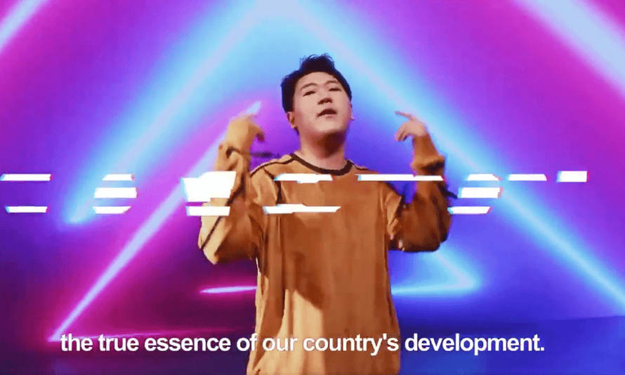 Su Han sings his English-language rap about a Chinese political meeting