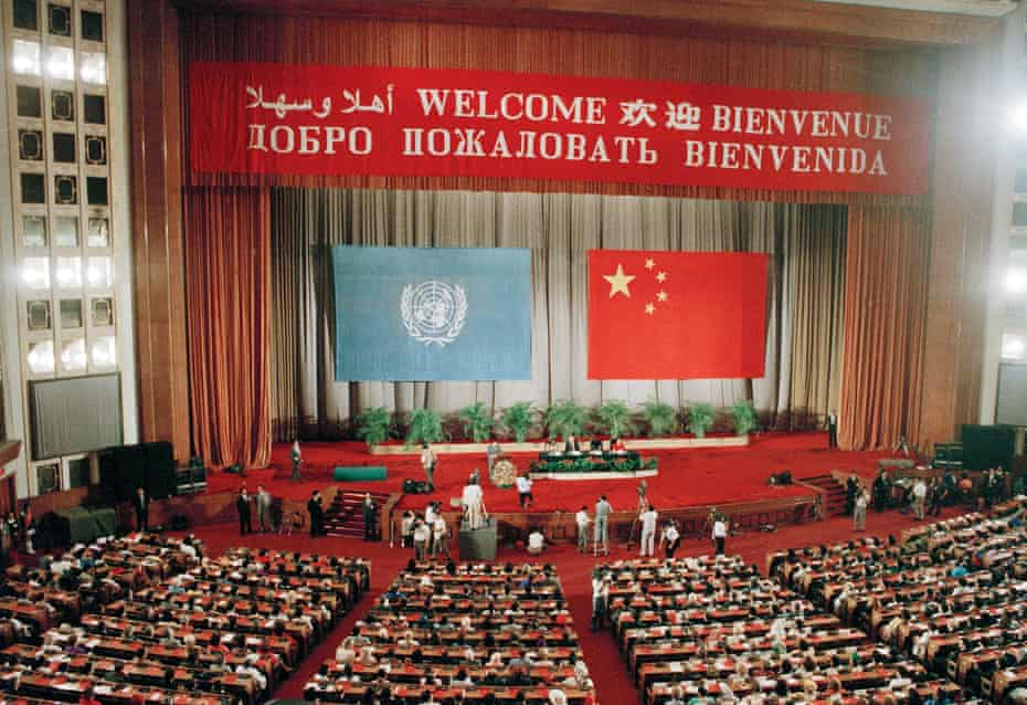 The opening of the fourth world conference on women in Beijing on 4 September 1995