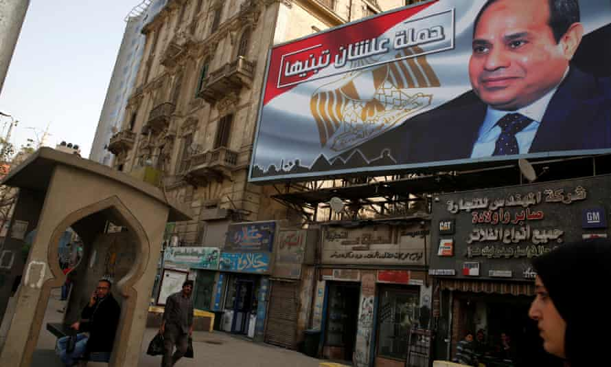 A poster supporting Abdel Fatah al-Sisi from the Alashan Tabneeha (To Build It) campaign.