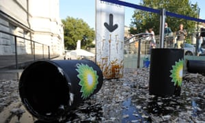 Feathers and a dark substance outside Tate Britain after a 2015 protest against Tate's sponsorship by BP.