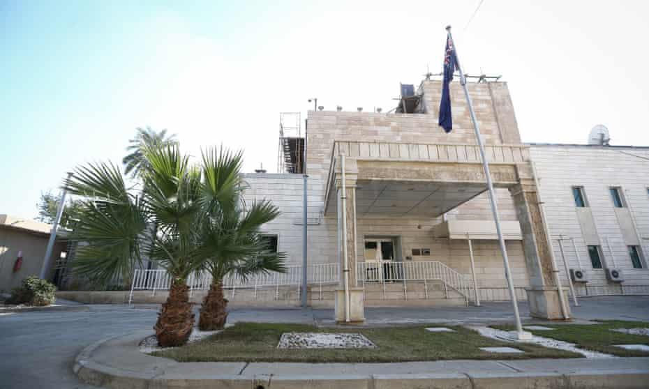 Australian embassy in Baghdad,