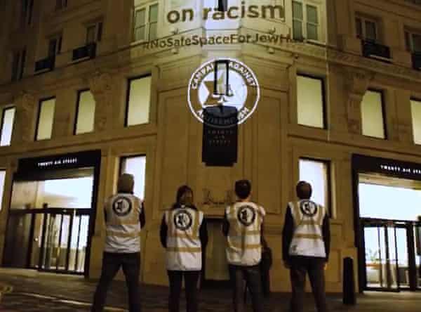 Campaign Against Antisemitism protest