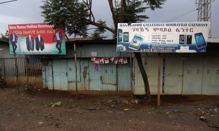 Ethiopian craftsmen shut their shops to protest against tax regulations in Holeta, Oromia, in July 2017