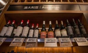 Australian wine is seen on a shop shelf in Shanghai, China.