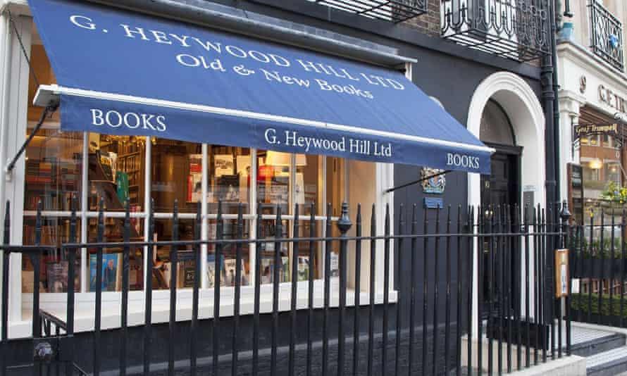 Heywood Hill bookshop in Mayfair