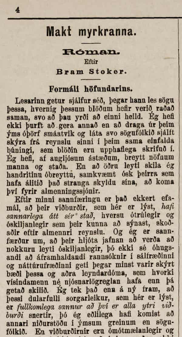 Makt Myrkranna by Valdimar Asmundsson in the newspaper Fjallkonan