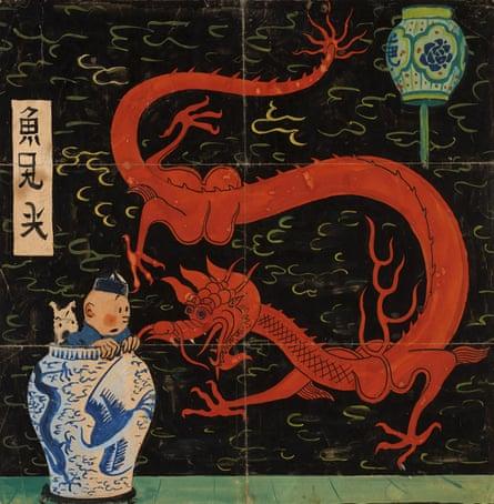 The original cover for The Blue Lotus