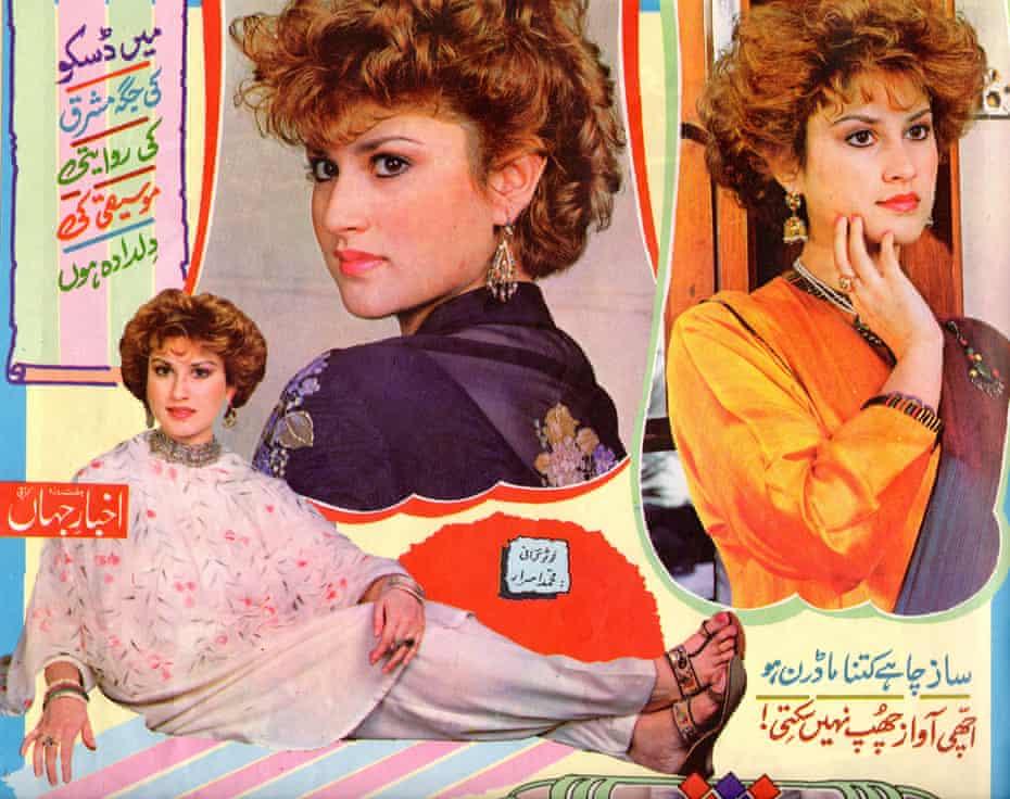 Norman Niazi in the 1989 magazine shoot.