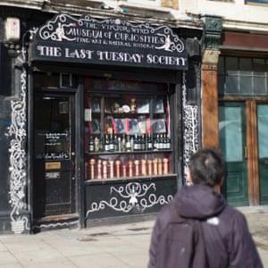 Mr Wynd's establishment in Hackney.