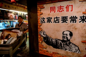 Mao died in 1976. Party members defeated a power grab by his wife, paving the way for Deng Xiaoping to take charge
