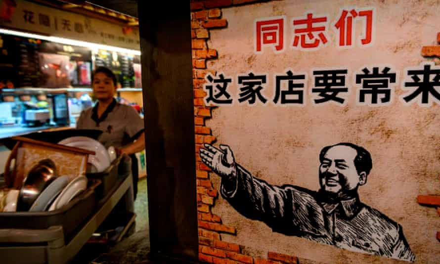 A poster of Mao Zedong on the wall of  a restaurant in Beijing