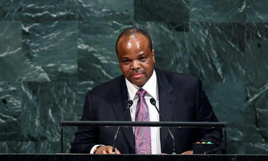 King Mswati III addresses the 72nd session of the United Nations general assembly at the UN headquarters in New York