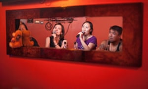 The Fun Lounge in Flushing, Queens