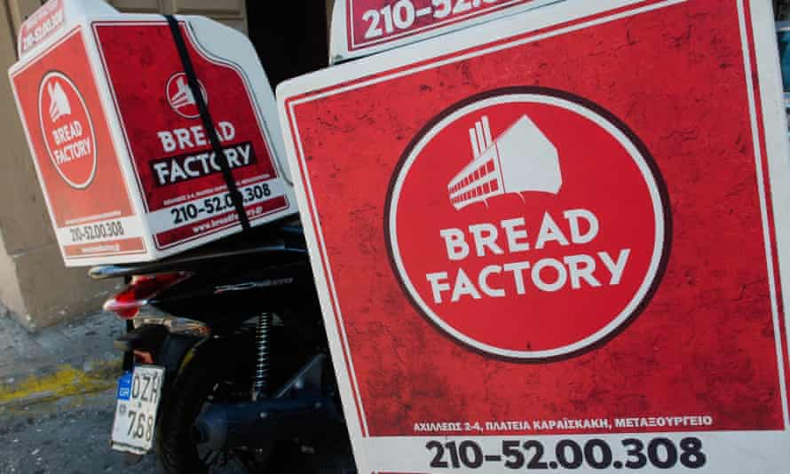 A Greek bakery sign with the brand 'Bread Factory'