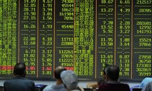 Investor observes the stock market