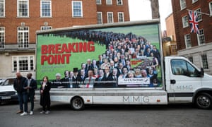 A billboard for the anti-Brexit campaign group For Our Future's Sake in central London, March 2019