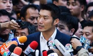 Thanathorn Juangroongruangkit speak to press