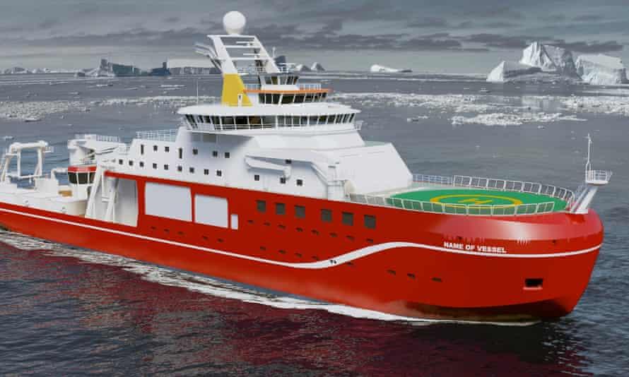 NERC polar research ship
