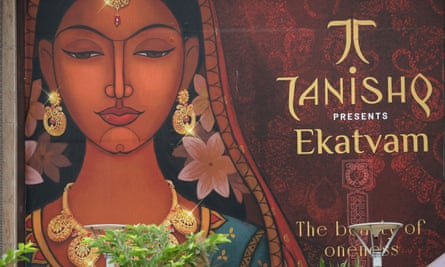 A Tanishq jewellery shop in Mumbai