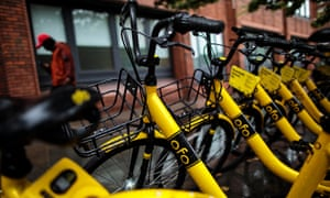 Ofo's dockless sharing bicycles on a pavement in Islington, London in August 2018.