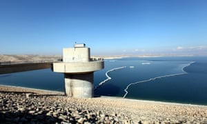 A view a section of the Mosul Dam in northern Iraq.