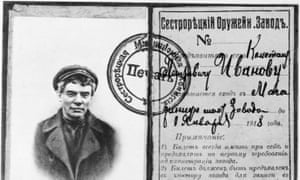 An ID card issued in the name of KP Ivanov, used by Lenin while in hiding in 1917