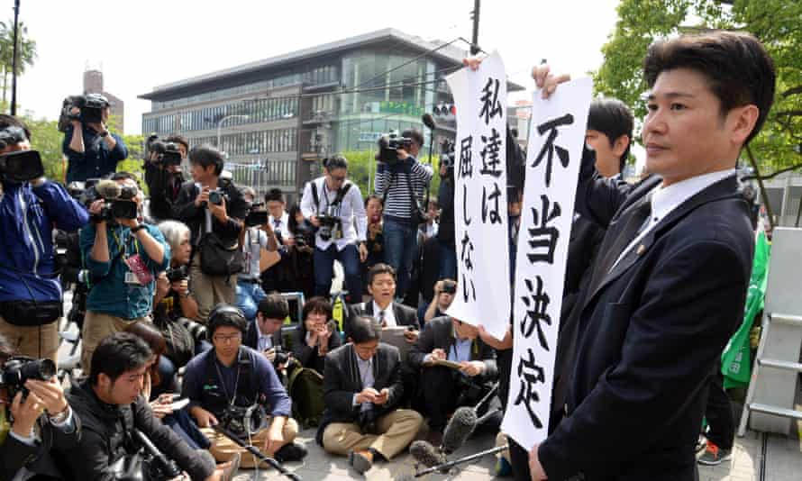 Japanese lawyers protest the ruling of the Kagoshima district court