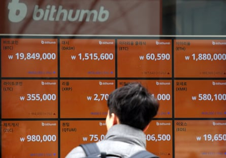 An electronic signboard of a Bithumb cryptocurrency exchange in Seoul, South Korea.