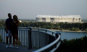 The Rostov Arena.