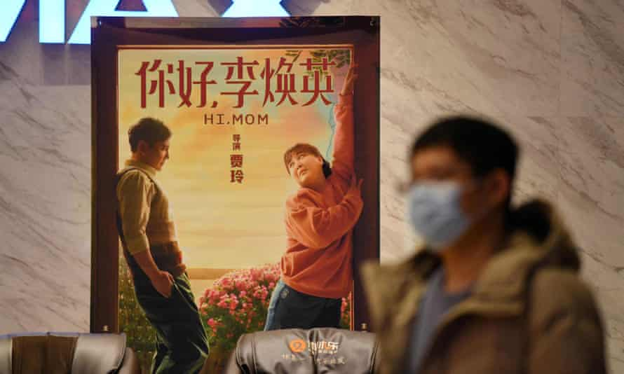 Audiences are cramming into Chinese cinemas to watch the sentimental comedy Hi, Mom
