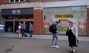 A BHS store in Chesterfield
