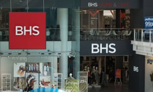 A British Home Stores (BHS) in Cambridge