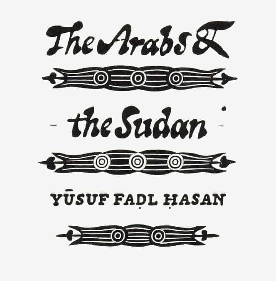 Book jacket design by George Mackie for Yusuf Fadl Hasan's The Arabs and the Sudan