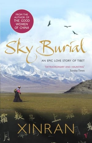 Cover of Sky Burial by Xinran